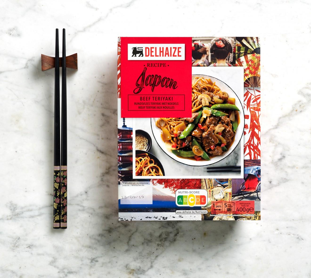 Quatre Mains package design - japan, beef teriyaki, rice