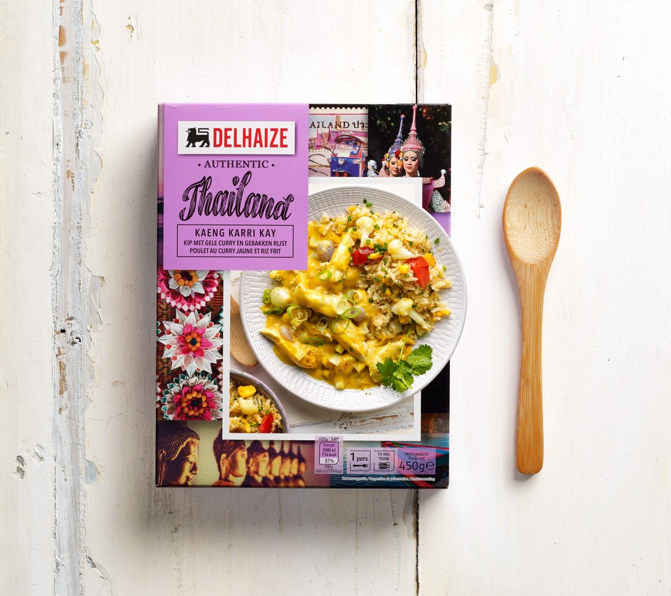 Quatre Mains package design - thailand, food, curry