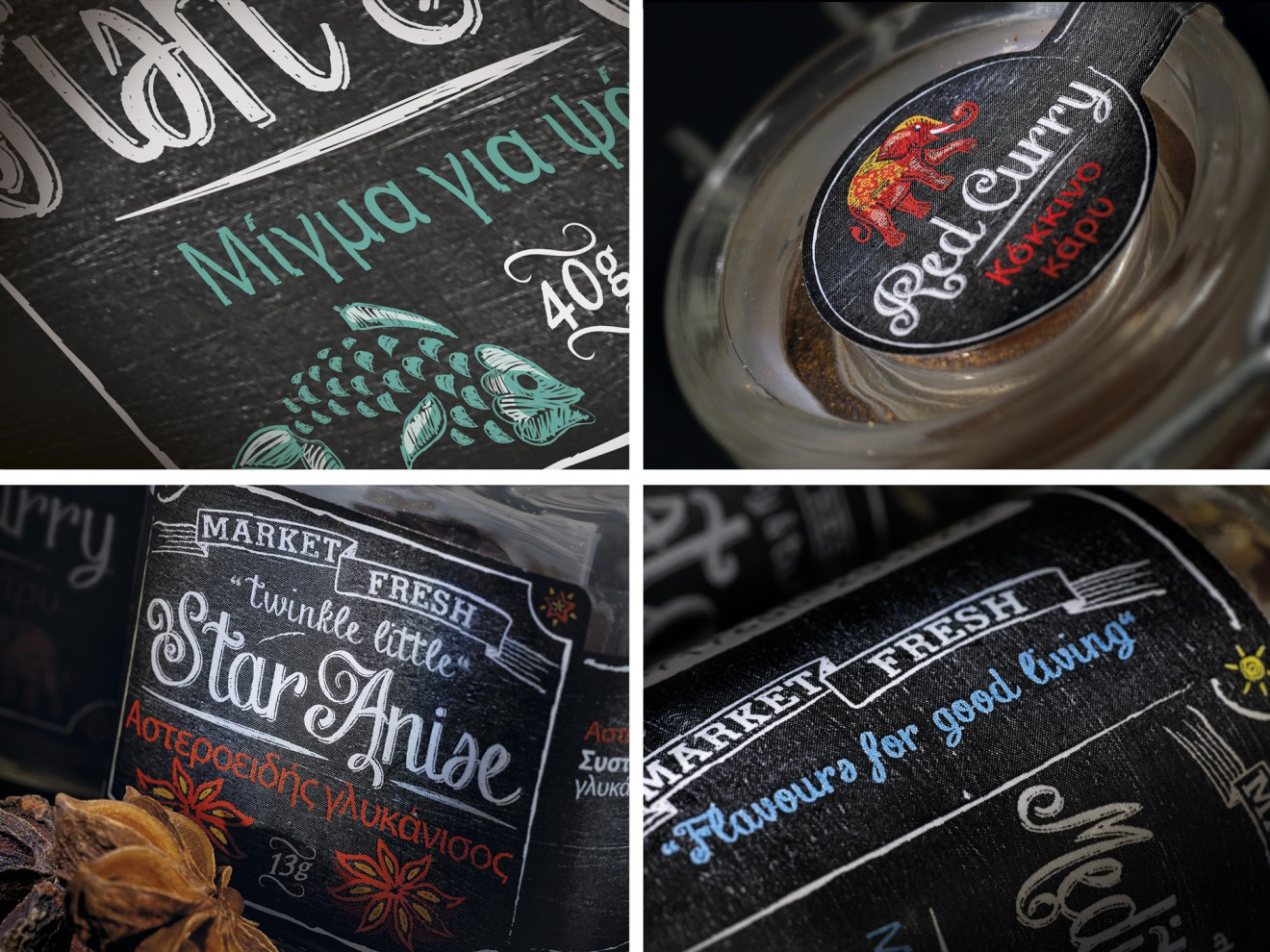 Quatre Mains package design - Detail, Red Curry, Handdrawn