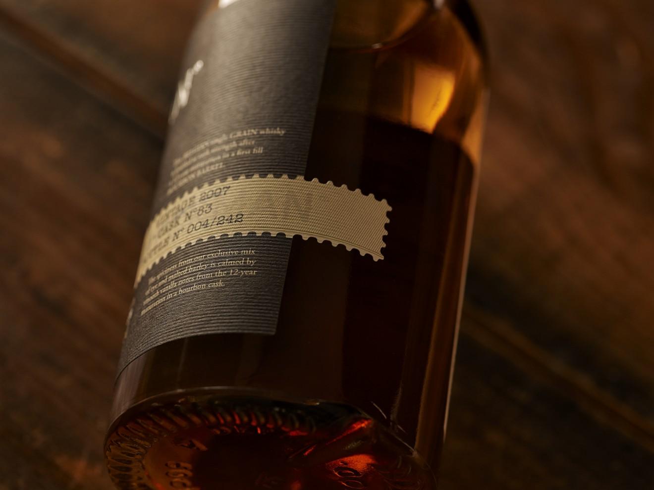 Quatre Mains package design - packaging, design, detailing