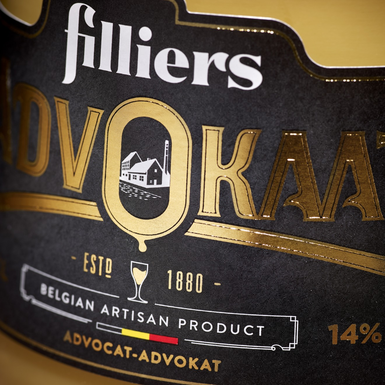 Quatre Mains package design - gold foil, distillery